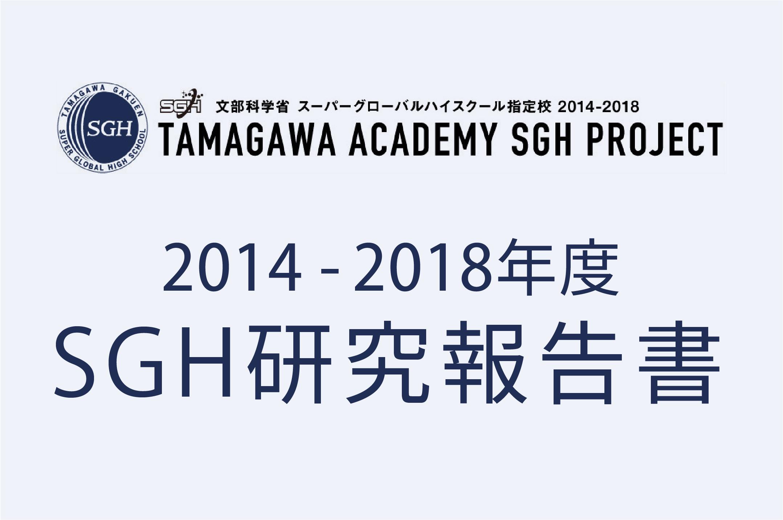 reports_logo-01修正の修正-01